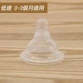 【愛的世界】Mii Organics 低速曲線震動矽膠奶嘴2入裝 ★用品推薦 限時下殺