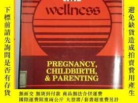 二手書博民逛書店英文書罕見pregnancy childbirth and parenting 孕產與育兒Y16354 詳情見
