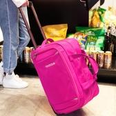 旅行包女手提拉桿包旅游大容量登機包折疊防水待產包行李包男新款  汪喵百貨