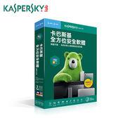 全新卡巴斯基 全方位安全軟體 2019中文版 1台電腦2年版 盒裝