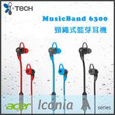 ▼i-Tech MusicBand 6300 頸繩式藍牙耳機/運動型/IPX4  防水/雙待機/立體聲/先創/Iconia/Acer/Tab 7 A1-713/A1-810