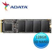 ADATA 威剛 XPG SX6000 Lite 128GB PCIe Gen3x4 M.2 2280 固態硬碟