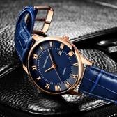 2019新款特種兵手錶男士全自動機械錶超薄男錶防水皮質學生潮概念WY