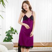 夏日狂想曲性感冰絲睡衣洋裝(紫色)