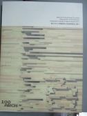 【書寶二手書T8/建築_PNZ】2010-2011國立成功大學建築系畢業設計專刊100級_成大建築100級畢業班作