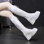 長靴 靴子女長靴2021秋冬季新款內增高小個子高筒馬丁靴長筒過膝騎士靴 交換禮物