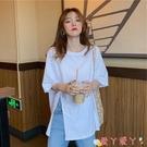 短袖T恤白色開叉設計感女小眾短袖2021夏季新款洋氣百搭純棉t恤寬鬆上衣 愛丫 免運