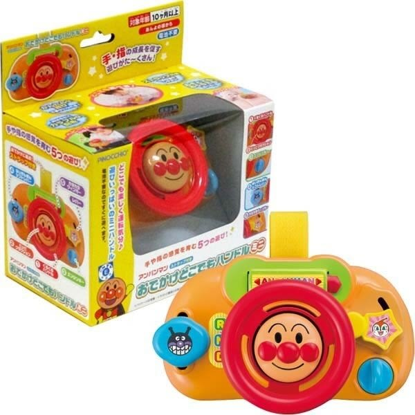 〔小禮堂〕麵包超人 迷你造型方向盤玩具組《黃紅.大臉》兒童玩具 4971404-31578