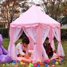 寶寶公主城堡女孩粉色室內玩具兒童帳篷游戲...
