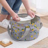 折疊水盆 可折疊便攜式水盆旅行泡腳袋 戶外洗腳水桶洗衣盆洗漱臉盆 晶彩生活
