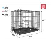 寵物籠  狗籠子小型犬中型大型犬泰迪比熊博美室內帶廁所通用寵物家用貓籠  lx