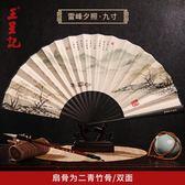 扇子王星記中國復古典風古代便攜隨身手工定制折疊絲綢男絹扇 js5448『miss洛羽』