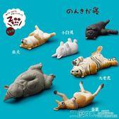 扭蛋 動物模型玩具公仔睡覺休眠動物第四彈冰箱貼 二度3C