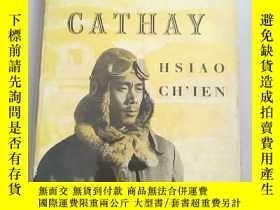 二手書博民逛書店中國不單是江北罕見CHINA BUT NOT CATHAY 19