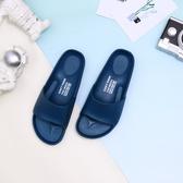 【333家居鞋館】解憂紓壓 流線活力室外拖鞋-藍