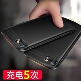 蘋果6背夾充電寶iPhone7Plus專用7p電池8便攜6s沖手機殼行動電源igo 3c優購