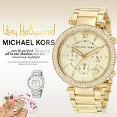 【人文行旅】Michael Kors | MK5354 美式奢華休閒腕錶