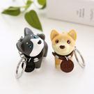 可愛小狗鑰匙扣背包掛件鑰匙鍊小掛飾鑰匙圈情侶掛件吊飾