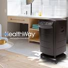 HEALTHWAY 20坪 專業級豪華型DFS空氣淨化機 20600 FDA認證 醫療級清淨機