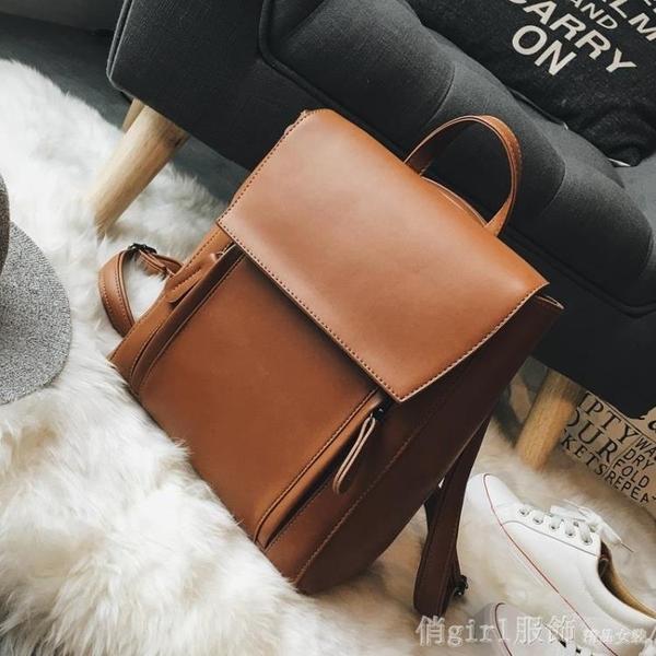 後背包 2020春夏新款雙肩包包韓版時尚復古女包森系定型小書包潮pu旅行包 年終大酬賓