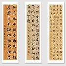紙制 毛筆書法作品紙粉彩宣紙蠟染宣紙20格28格56格作品比賽專用紙