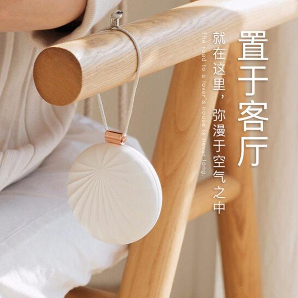 日式無印風 行動無水香氛機 可掛式車用除異味 精油香薰機 貝殼 USB 空氣凈化 芳香擴香器 驅蚊器