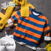 男童衛衣 潮男童裝T恤秋冬季新款加厚加絨衛衣兒童長袖上衣中大童韓版  朵拉朵衣櫥