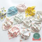 4條裝 寶寶口水巾新生嬰兒純棉三角巾兒童圍兜【聚可爱】