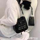 斜背包 北包包百搭女士側背大容量包包女2021新款流行時尚網紅斜背水桶包 【99免運】