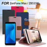 Xmart for ASUS ZenFone Max M1 ZB555KL 度假浪漫風支架皮套 四色任選 灰 桃 粉 藍