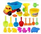 21件沙灘玩沙組 洗澡玩具 沙灘玩具組 ...