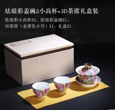 幸福居*功夫茶杯單杯景德鎮陶瓷琺琅彩茶具小茶杯茶盞主人杯品茗杯6只裝(主圖款)8