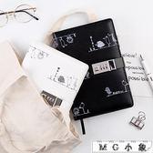 筆記本-日記本帶鎖創意小清新筆記本 MG小象