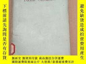 二手書博民逛書店ductile罕見chromium(P228)Y173412
