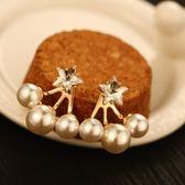 耳環 玫瑰金純銀珍珠-星星防過敏生日情人節禮物女飾品2色73ca161【時尚巴黎】