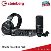 【金聲樂器】Steinberg UR22C PACK 錄音套裝組 USB Type-C版本