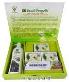 巴西蜂膠清潔禮盒(5)-巴西蜂膠牙膏+香皂+洗髮精 5件組