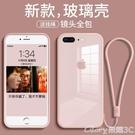 蘋果手機殼 玻璃適用于蘋果8plus手機殼iPhone7硅膠攝像頭全包iPhone8p 榮耀