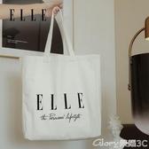 環保袋ELLE帆布包女時尚帆布袋2019女側背手提袋收納袋環保購物袋新款榮耀 新品