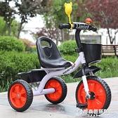 兒童三輪車腳踏車寶寶手推車小孩自行車男女玩具單車1-3-6歲童車 時尚芭莎