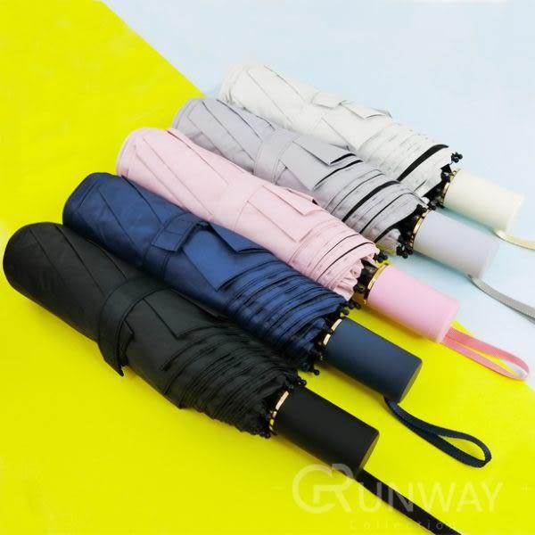 【現貨】純色防曬 黑膠三折 晴雨兩用傘 折傘 防曬 防紫外線 折疊雨傘 便攜迷你