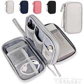 配件收納包充電寶數據線收納包移動電源布袋硬盤盒子手機保護套 小米羅馬仕 迷你屋