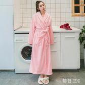 浴袍睡袍女士春秋冬加厚加長款珊瑚絨浴袍保暖冬天浴衣 zm7109【每日三C】