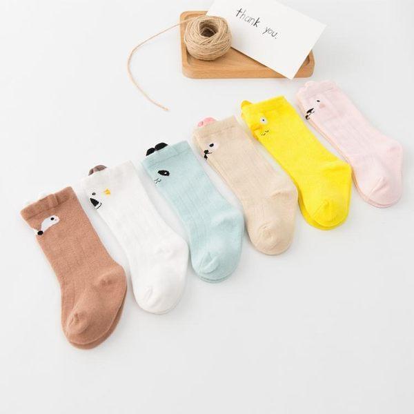 嬰兒襪子春秋冬季純棉中高筒0-6-12個月新生兒男女寶寶長筒襪3歲【奇貨居】