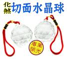 【吉祥開運坊】【化穿心煞/樑柱/門對門等...