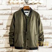 夾克外套男秋裝韓版潮流修身青年男裝棒球服冬季新款男士學生休閒夾克