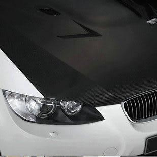 個性拉花 汽車貼紙