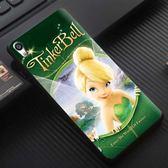 [文創客製化] Sony Xperia XA XA1 Ultra F3115 F3215 G3125 G3212 G3226 手機殼 147 小妖精