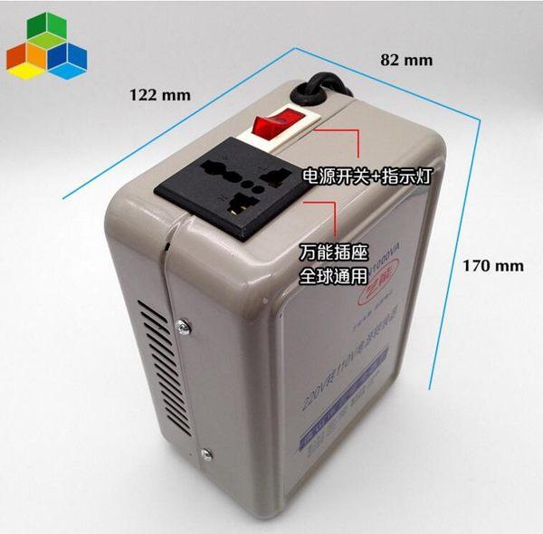 幸福居*1000W電源轉換器110V轉220V足功率變壓器 歐美日電器專用