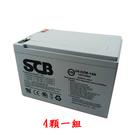 龍昌 SCB EV14-12 鉛酸電池 四顆一組 12V 14Ah 代步車 電動機車 電動車 電池【康騏電動車】